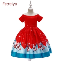 Baby girls lol dolls costume toddler girl princess dress summer winter 2019 spring kids christmas dresses for baby party clothes