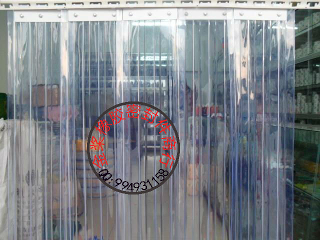 Elegant Pvc Plastic Soft Curtain Curtain Curtain Air Conditioning Curtain Wind  Transparent Curtain Partition Is Processed Into