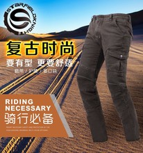 2016 new arrival men crashed motocross pants duhan SFK motorpool ubs06 bike Cycling Bicycle jeans leisure pants