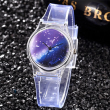 Kids Lovely Pattern Transparent Silicone Gel Band Quartz Wrist Watch For