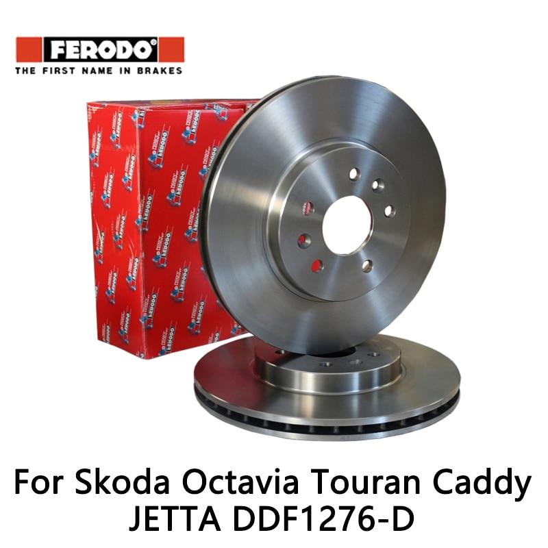 2pieces set Ferodo Car rear Brake Disc For Skoda Octavia 1 6 2 0 Touran Caddy