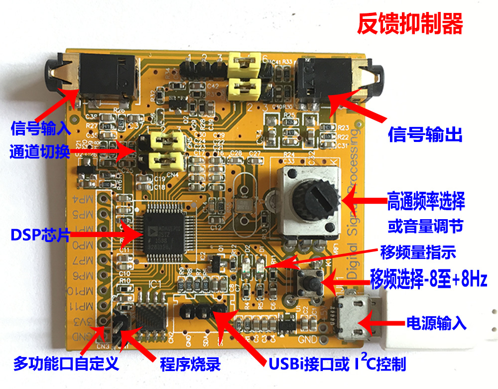 compatible With Adau1401a Air Conditioning Appliance Parts Home Appliance Parts Sigmadsp Adau1701 Dsp Tuning Module