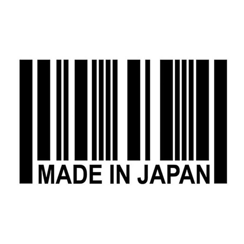 Made In JAPAN Barcode Sticker Japanese-Made Car Stickers Decorative Decals Black Silver C10003