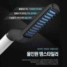 Men's Multifunctional Hair Comb Curling Iron Hair Volumize F