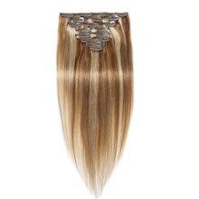 Full Head 10PCS 120G Clip In Human Hair Extensions 16″ 18″ 20″ 22″ 24″ 26″ Brazilian Virgin Hair Straight Clip In Extensions