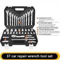 DOXA 37 piece Профессиональный набор инструментов для удаления автомобиля набор гаечный ключ Набор гнезд автомобильный сервис комплект ключей д