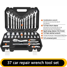 DOXA 37-piece profession car removal set tools set box wrench socket set car service motorist set keys for repair Hand tool цена 2017