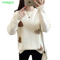 Embroidery Knitwear Sweater Women Spring Autumn New Loose Pullover O neck Sweaters Women's Korean light brown Sweater Coat A625