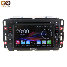 New RAM 2GB Android 7.1 Tablet PC Car DVD Player For Chevrolet Epica Captiva Lova Aveo Spark Optra GPS Navi Audio Radio