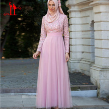 Long Sleeve Muslim Evening Dress 2017 Lace Dubai Moroccan Kaftan Hijab Evening Prom Dresses Women Dress Plus Size LY564