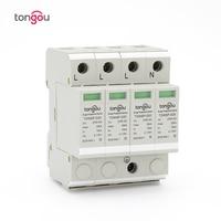 SPD 3P N 4P 10KA~20KA D ~275VAC House Surge Protector Protection Protective Low voltage Arrester Device