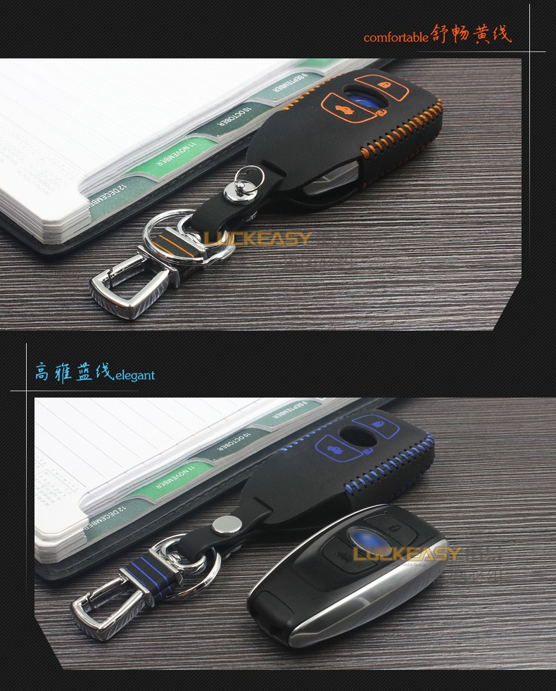 Subaru Key New -7