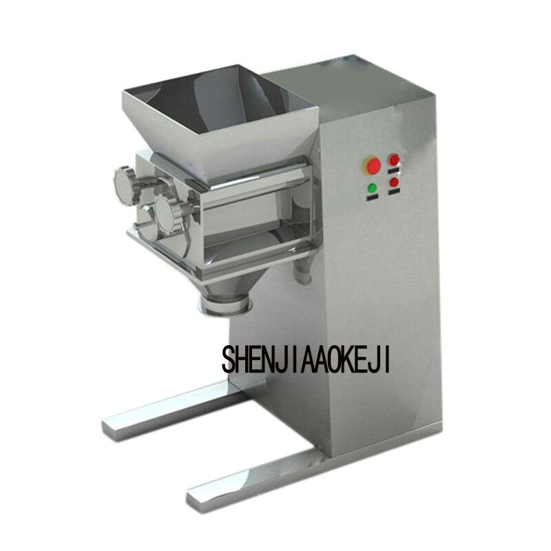 Swing oscillating granulator rotary canister granulator closed type cmaceutical granulator 220V/110V 2.2KW 1PC