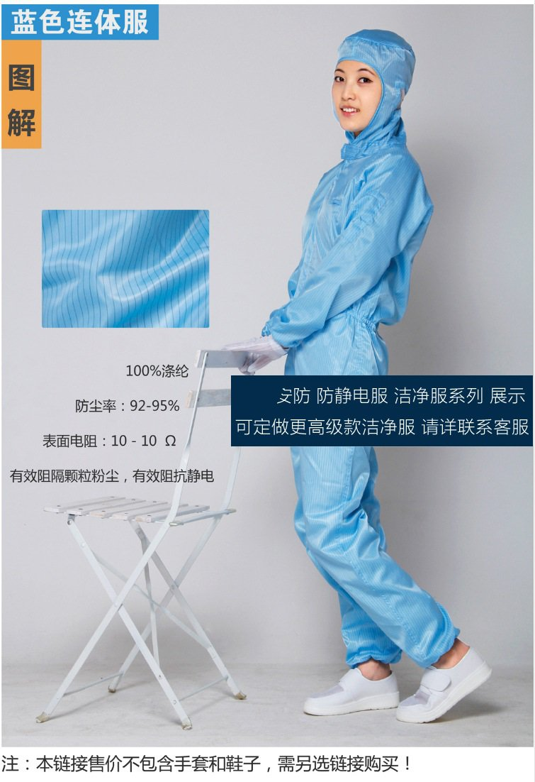 ФОТО 4-5-6-7xl plus fertilizer to increase anti-static clothing piece hooded dust clothes