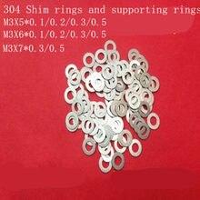 100 шт. M3 тонкая шайба 0,1 мм 0,2 мм 0,3 мм 0,5 мм нержавеющая сталь 304 ультратонкая плоская шайба прокладка зазор Регулировка шайбы