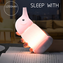 Silicone Elephant Cartoon Childrens Bedroom Bedside Lamp Led Usb Charging Eye ProtectionTable Night Light Gifts for Kids
