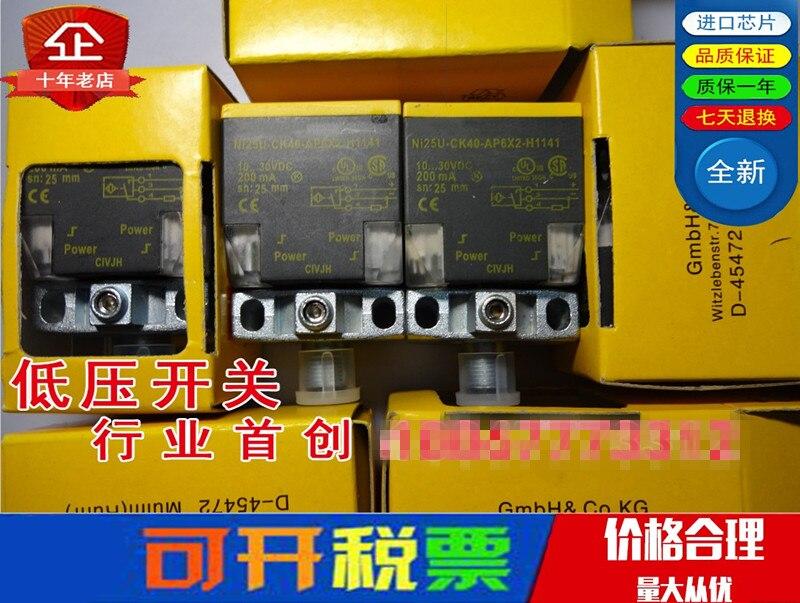Original new 100% high precision proximity switch NI25U-CK40-AN6X2-H1141 sensor bi15 ck40 liu h1141 proximity switch sensor 100% new high quality warranty for one year