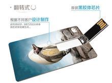 hot 100pcs/lot usb flash drive Customized LOGO credit card shape USB2.0 4GB 8GB 16GB 32GB memory stick
