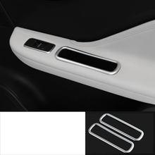 Lsrtw2017 жемчужная хромированная abs Автомобильная дверная