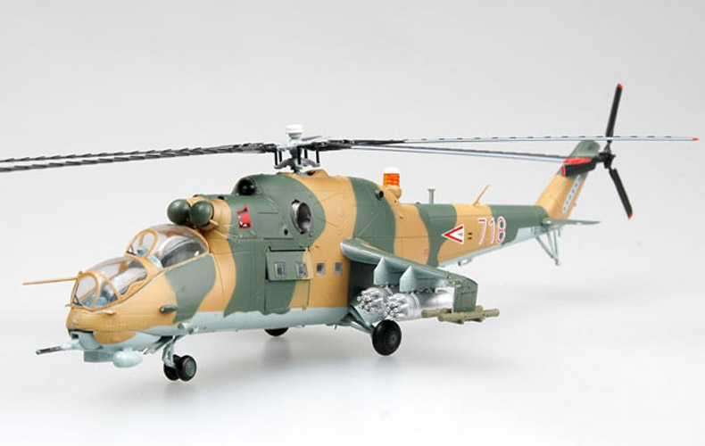 <font><b>Trumpet</b></font> <font><b>1</b></font><font><b>:</b></font><font><b>72</b></font> Russian air force Mi-24 armed helicopter 37037 finished product model image