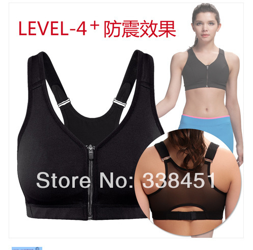 6f29aafc3a433 Professional high strength shock proof vest type sports bra waistcoat front  zipper steel ring free running underwear