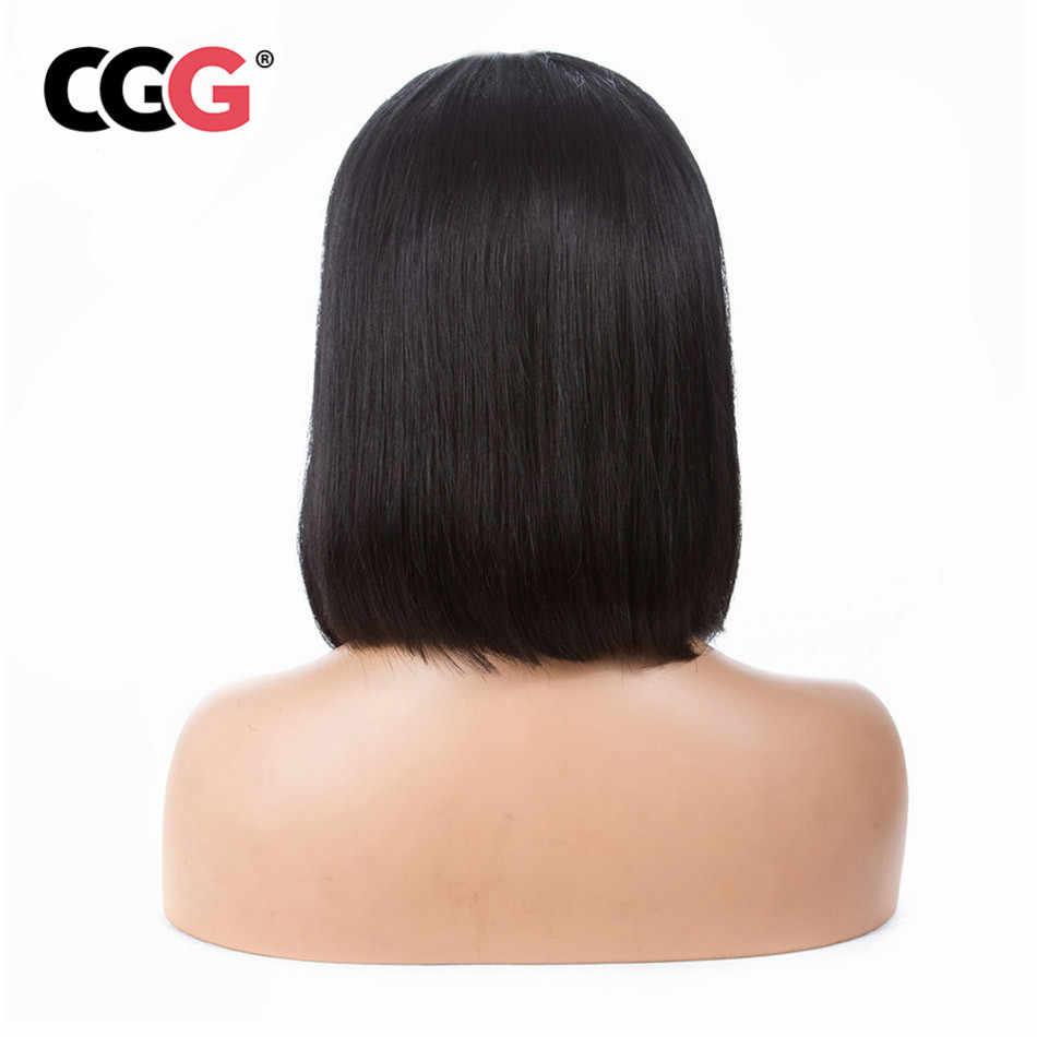 Парики из натуральных волос на кружевной основе CGG, короткий парик-Боб, бразильские волосы Remy, 13*4, парики из натуральных волос для черных женщин, 8-14 дюймов, плотность 130%