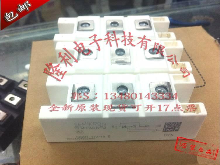 .SKKH172/16E SKKH250/16E SKKH330/16E original spot sket330 12e sket330 14e sket330 16e