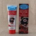 120 ml Profunda clareamento, Diminuir os poros Remover cravos Rose peel off máscara