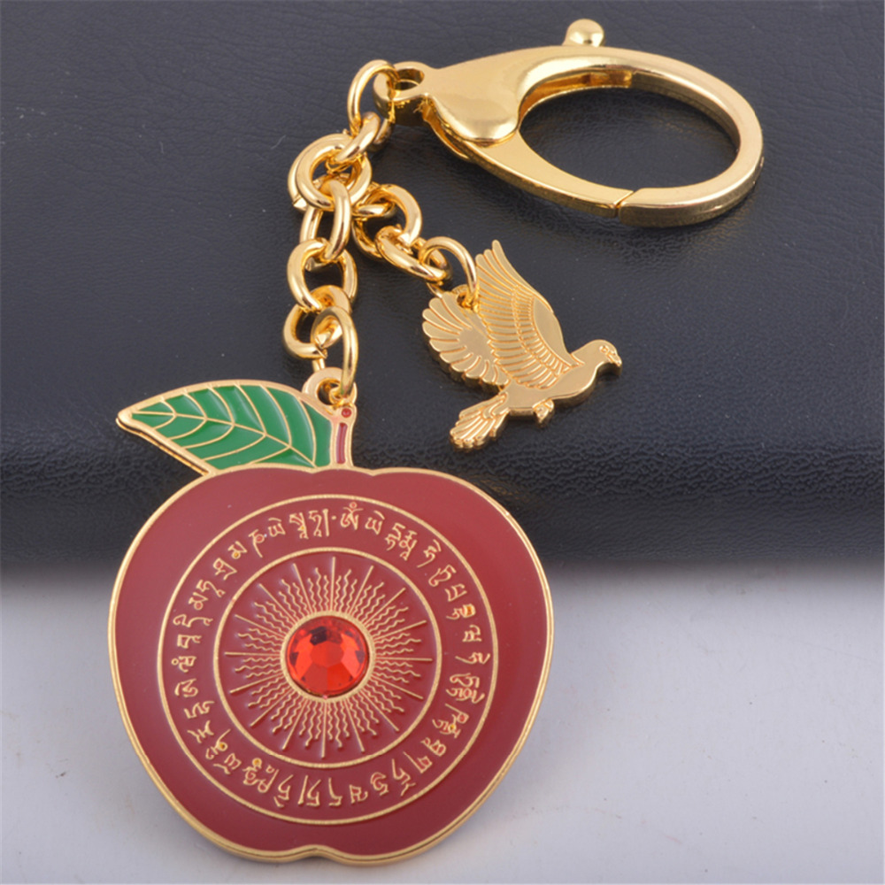 Feng Shui Peace and Harmony Amulet with Dove of Peace Keychain  W1010|amulet coin|amulet clover|amulet buddha - title=