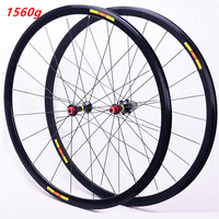 Bicycle road wheel set 700C front 20 rear 24 holes ultra light 8 9 10 11 speed wheels rims 1560g