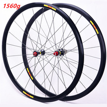 Rujixu Bicycle road wheel set 700C front 20 rear 24 holes ultra light 8 9 10 11 speed wheels