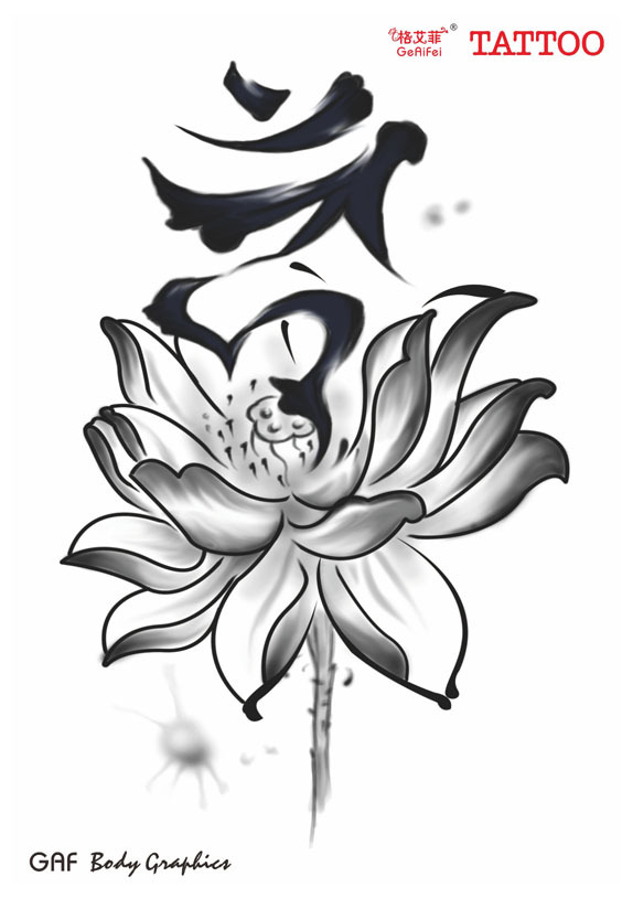 large temporary tattoo stickers waterproof men high quality sexy products oil paint lotus designs arm leg fake transfer tattoo in temporary tattoos from