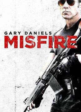 《弹无虚发》2014年英国犯罪电影在线观看