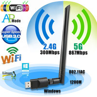 Hot Sale Dual Band 2 4G 5 8G 1200Mbps Wireless USB WiFi Adapter With Antenna 802