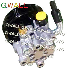 High Quality New Power Steering Pump For Car Toyota Camry