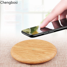 Round Wood Qi Wireless Charger for Samsung Galaxy S9 S8 Plus  Charging Dock Cradle Iphone XS MAX XR 8Plus Phone