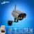 30IR CCTV Câmera de Vídeo H.264 Onvif 1080 P HD Sem Fio Dispositivo de Rede WI-FI Câmera Da Bala de Vigilância de Segurança Ao Ar Livre À Prova D' Água