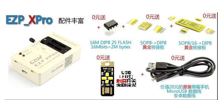 Wholesale New EZP_XPro v2 BIOS/24/25/93 Programmer SOIC8 SOP8 Flash Chip IC  Test Clips Socket Adpter-in Integrated Circuits from Electronic Components