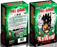 Kill Game Super Detective Online Playing Cards SCG Situational Chat Game Board Game Gambling Family Fun