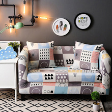 PORSIA Slipcover Sofa Cover Polyester 17 Colors Elastic Sectional Modern Printed Single/Two/Three/Four-Seater