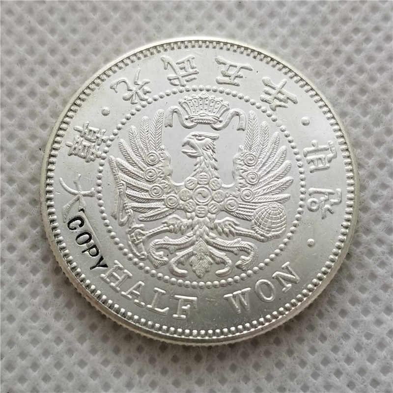 Фото 1901 Корея 1/2 WON UNC имитация монеты бесплатная