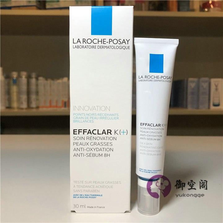 La Roche Posay Effaclar K [+] Cream for Oily anti acne