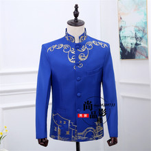 Blue and white Chinese blazer jacket blazer masculino slim fit homens blazer Chinese suit jacket with embroidery