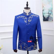 Blue and white Chinese blazer font b jacket b font blazer masculino slim fit homens blazer