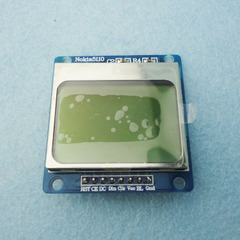5pcs 84X48 Nokia 5110 LCD Module With Blue Backlight For  Free Shipping