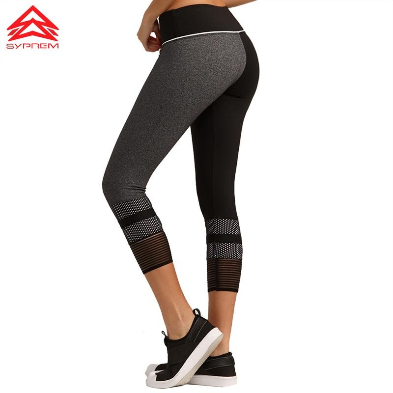 Prix pour SYPREM 2017 Nouveau Style Femmes De Yoga Pantalon Haute Qualité Mince Running Fitness Leggings Symétrique hit couleur Sport Pantalon, 1FP0018