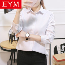 EYM Brand Women Blouses Long Sleeve Causal Shirts Solid Oxford Simple Design Ladies Office White Blouse Shirt 2018 Spring New(China)