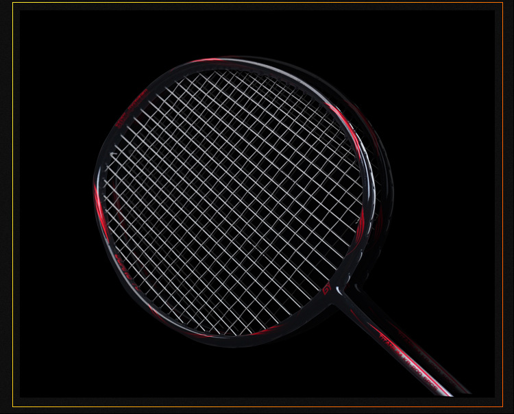 Racquet Sport Badminton Racket Badminton 6 u 72g 26-35LBS