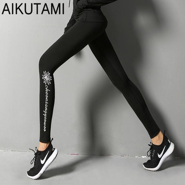 1756555cff Yoga Pants Sport Leggings Women High Waist Elastic Quick Drying Running  Pants Womens Gym Jogging Workout Legins Sport Fitness