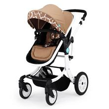 KS 6150 high lanscape multifunction position adjustable 3 in 1 trip baby stroller